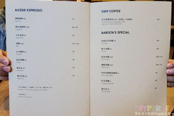 50721647493 99591e8c6c c - 曾在澳洲求學的老闆打造的澳式早午餐,到大坑爬山完可以來楓葉咖啡吃個元氣早午餐!