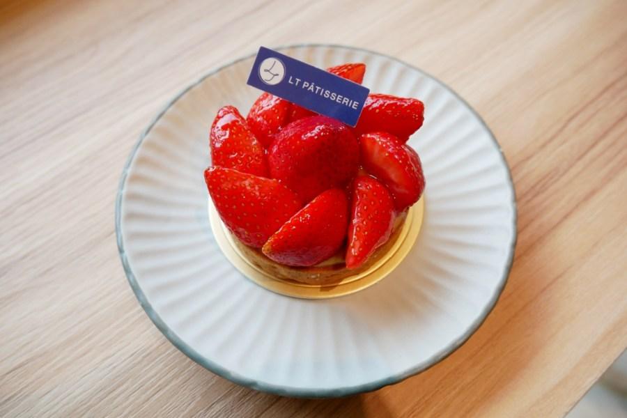 [中壢美食]LT Pâtisserie 法式甜點工作室|隱身在社區之中的甜點店~冬天草莓季開始囉 @VIVIYU小世界