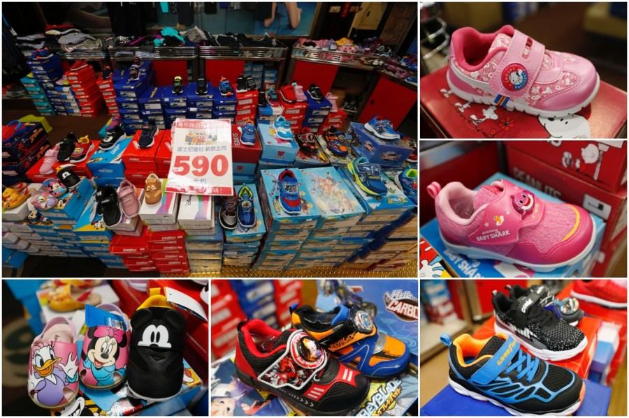 [泰山特賣]泰山聯合特賣會 工廠直營枕頭套兩入$50/床包不分尺寸兩組$450x思薇爾內衣6件$1000x國際知名球鞋愛迪達6折起 @VIVIYU小世界