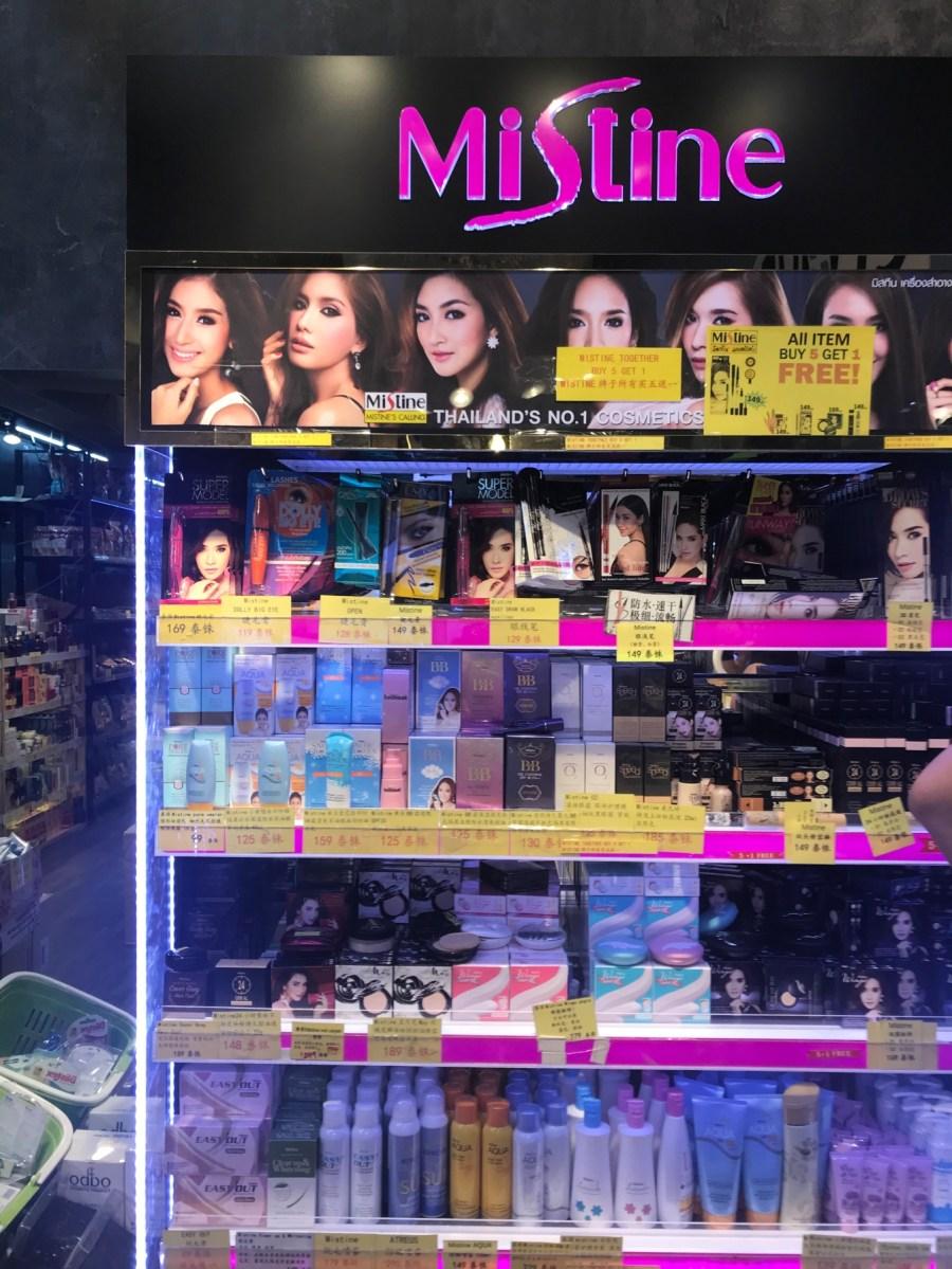[泰國購物]2021泰國十大美妝/藥妝清單|平價美妝品牌&聯名款限定推出~超高CP值 @VIVIYU小世界