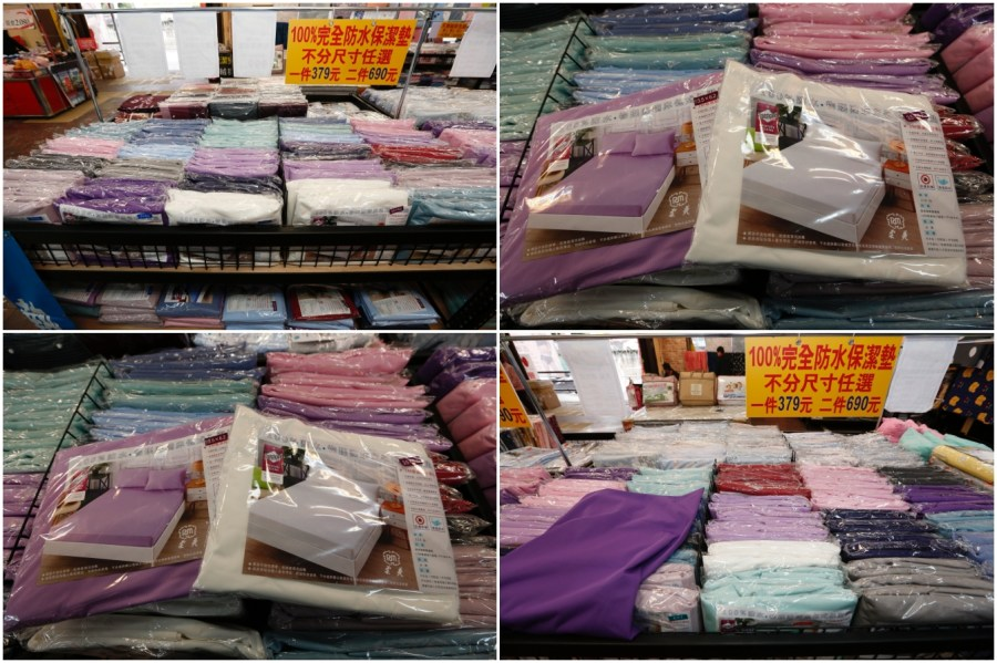 [鶯歌特賣會]曼黛瑪璉x柔美寢具雙品牌聯合特賣會 零碼內衣二件$229、內褲6件$1000、泳衣3件$1000~工廠直營床包不分尺寸兩組$450.加碼滿額贈 @VIVIYU小世界