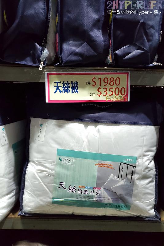50806330476 9ed474b4fb c - 熱血採訪│寒流來襲!想買暖暖的棉被嗎?千坪工廠開倉,人潮不少, 東西快堆到天花板!