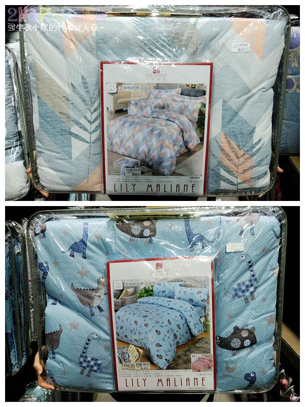 50806443357 c8d12c1a42 c - 熱血採訪│寒流來襲!想買暖暖的棉被嗎?千坪工廠開倉,人潮不少, 東西快堆到天花板!