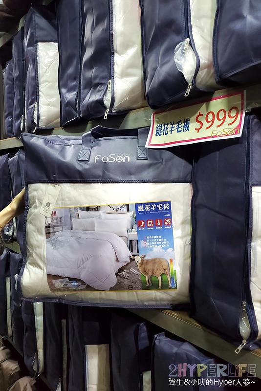50806444222 aaaaa770db c - 熱血採訪│寒流來襲!想買暖暖的棉被嗎?千坪工廠開倉,人潮不少, 東西快堆到天花板!