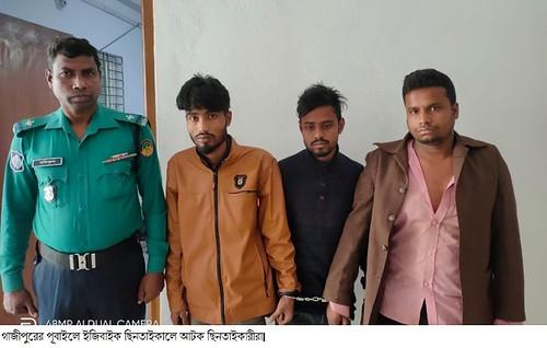 Gazipur-(2)- 04 January 2021-Hijacker Arrested At Pubail