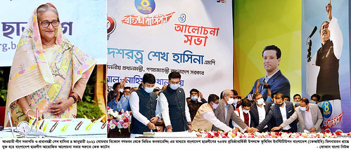 04-01-21-PM_BCL 73rd Founding Anniversary-6