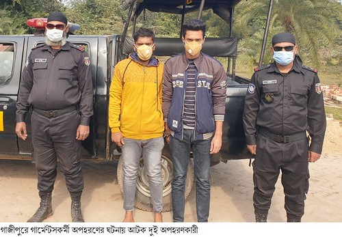 Gazipur-(3)- 04 January 2021-RAB (Two Youth Arrested For Kidnapped)-1