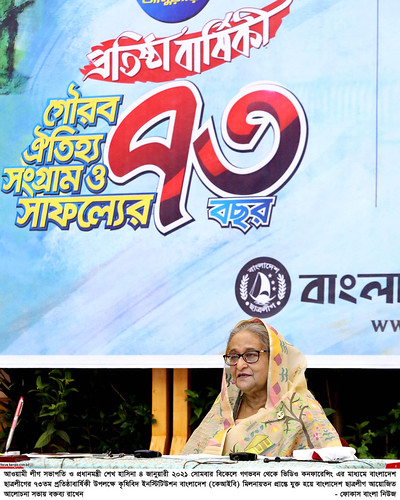 04-01-21-PM_BCL 73rd Founding Anniversary-3
