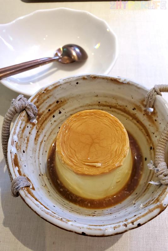 50830773526 c4d7a672c9 c - 又一家漢來旗下品牌進駐中友百貨美食,主打個人精燉雞湯鍋,口味選擇多元湯頭好喝!