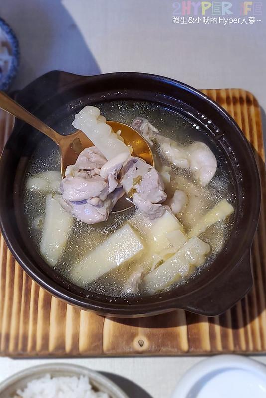 50830858442 a855ce918d c - 又一家漢來旗下品牌進駐中友百貨美食,主打個人精燉雞湯鍋,口味選擇多元湯頭好喝!