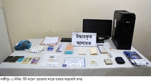 Gazipur-(2)- 13 January 20211- RAB (Bit Coin Fraud Mastermind Arrested At Safipur)-2