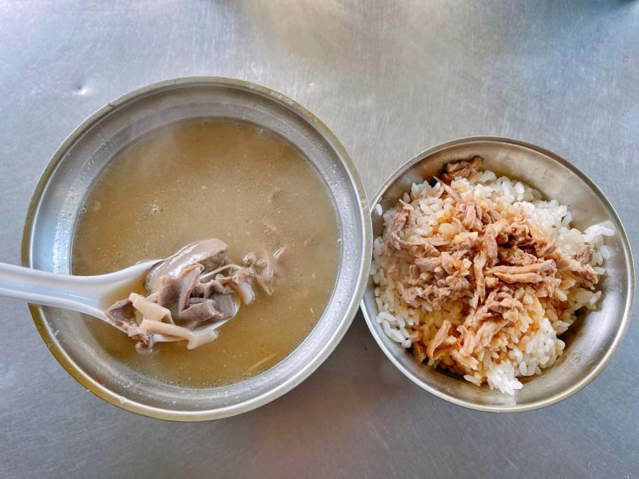 [北港美食]福安鴨肉飯|異鄉遊子想念的回鄉飯~銅板美食.下水湯超甘甜 @VIVIYU小世界