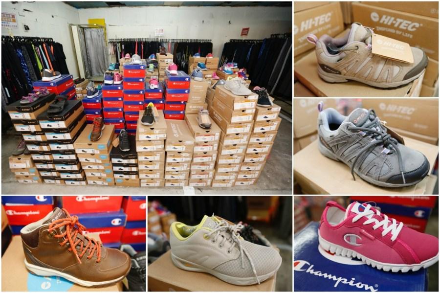 【鶯歌特賣】國際品牌運動鞋x思薇爾內衣特賣會|零碼球鞋2雙$1000~SWEAR回饋出清內衣6件$1000、內褲3件$390 @VIVIYU小世界