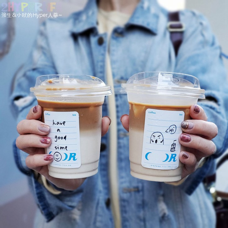50964256083 cd9202d008 c - 一中商圈質感文青系咖啡茶飲,因疫情停業一陣子,Coffee.Tea.Or最近恢復營業囉!