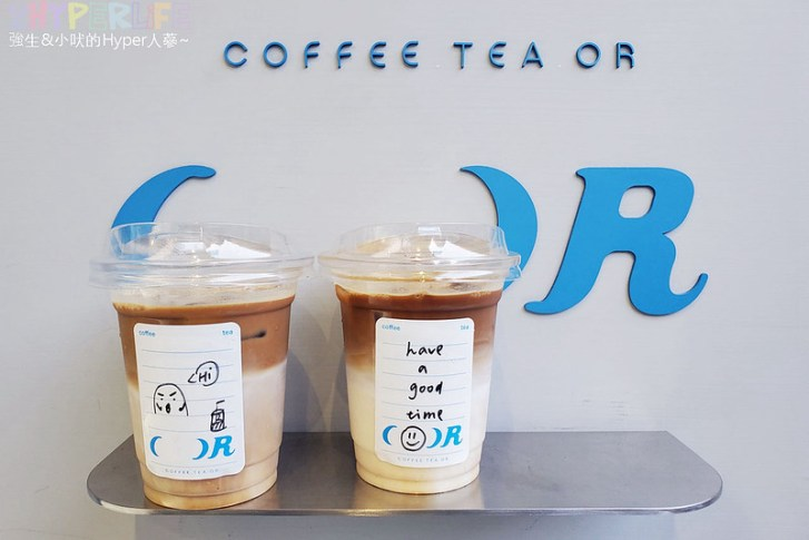 50964256088 58a9e5bfff c - 一中商圈質感文青系咖啡茶飲,因疫情停業一陣子,Coffee.Tea.Or最近恢復營業囉!