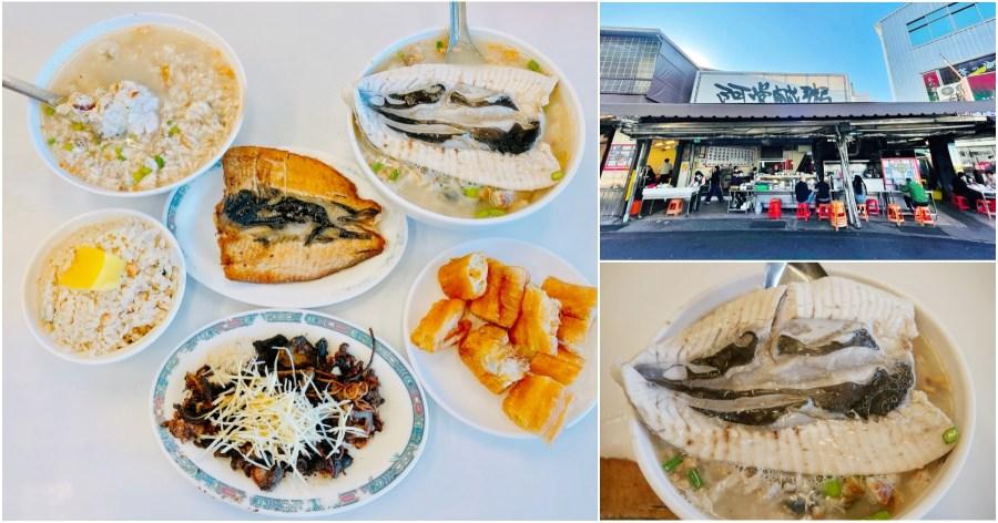 [台南美食]中西區小吃~阿堂鹹粥|台南人早餐就是要來碗熱呼呼又豐盛的鹹粥暖胃 @VIVIYU小世界
