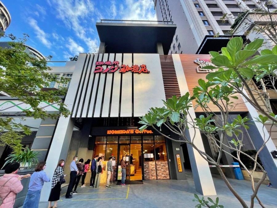 [桃園美食]Komeda's Coffee 客美多咖啡.桃園藝文店|創立於日本名古屋~每日11點前點飲料送吐司套餐 @VIVIYU小世界