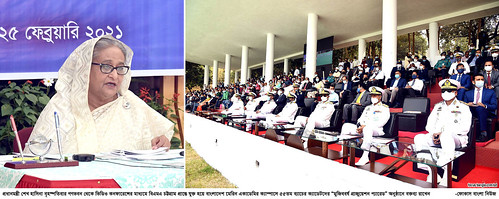 25-02-21-BD PM_BD Marine Academy 55th Batch Mujib Year Graduation Parade-4