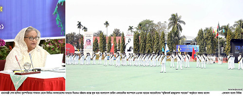 25-02-21-BD PM_BD Marine Academy 55th Batch Mujib Year Graduation Parade-3