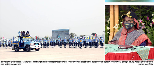 23-02-21-PM_National Flag Giving Ceremony to Air Force-11