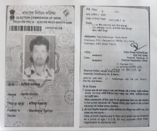 Gazipur-(4)- 27 February 2021-Indian Citizen Arrested At Bason PS-1