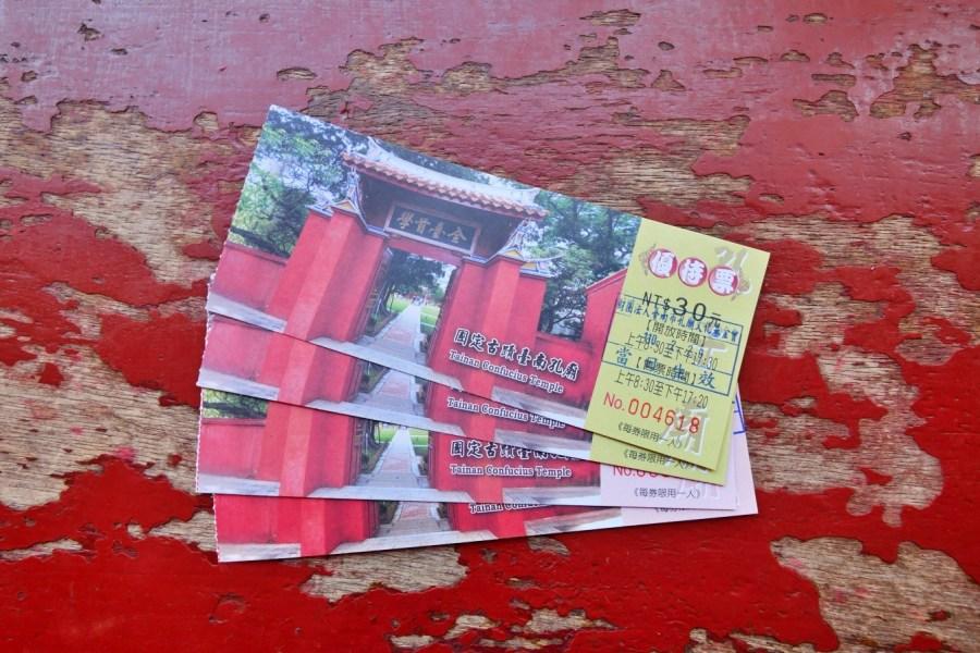 [台南景點]臺南孔廟.中西區旅遊|臺灣第一座孔廟~文化藝術之旅 @VIVIYU小世界