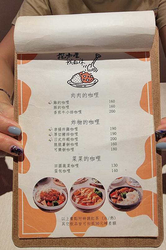 51096604167 5258943f59 c - 一中平價美食,不到200元就吃的到挖咖哩的日式厚切豬排咖哩!