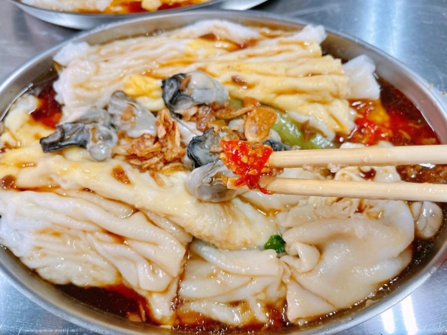 [桃園美食]廣東腸粉|南門市場文化街美食一條街排隊店家.鮮蝦、牡蠣與牛肉華麗浮誇現蒸腸粉 @VIVIYU小世界