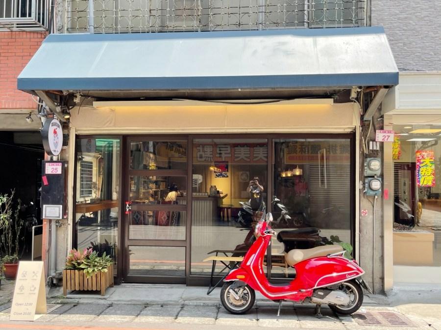 [中壢美食]來遲·氷 華勛市場附近的日式文青風格小店~鹹食.刨冰.飲品樣樣有 @VIVIYU小世界