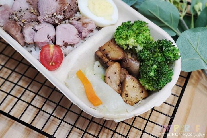 51197631108 e5f3d08ab3 c - W.chef王廚│餐盒65元起的低溫烹調專門店,除了有健身低卡餐盒之外也有義大利麵和燉飯!