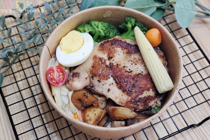 51198198654 2f6aef20dd c - W.chef王廚│餐盒65元起的低溫烹調專門店,除了有健身低卡餐盒之外也有義大利麵和燉飯!