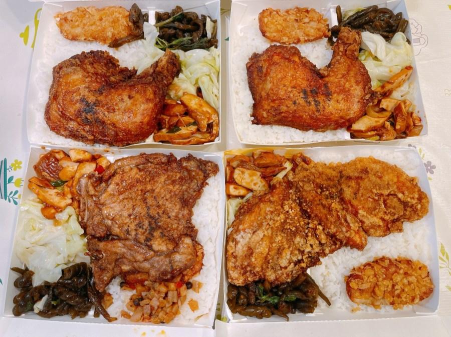 [桃園美食]巧米雞腿大王.桃鶯店|招牌必點雞腿飯.先醃再炸吃的到肉汁~比臉大的雞排飯 @VIVIYU小世界