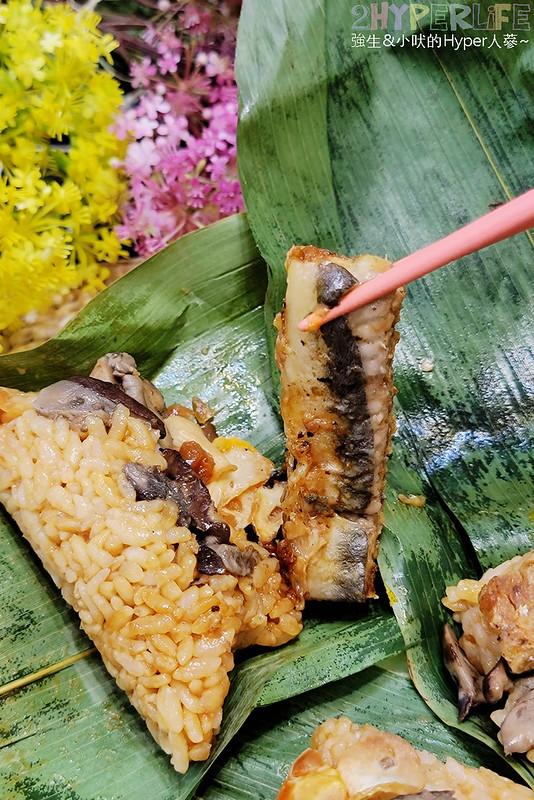 51214981279 7bf993cdee c - 端午節肉粽吃過很多,就是沒吃過鰻魚肉粽呀!期間限定的限量獨特美味,也有宅配服務喔~