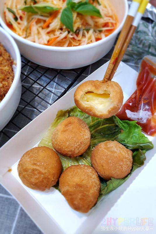 51218553582 3f3f8e11c7 c - 中國醫週邊南洋美食,理越南洋餐館打拋豬份量多、涼拌青木瓜爽口好吃!