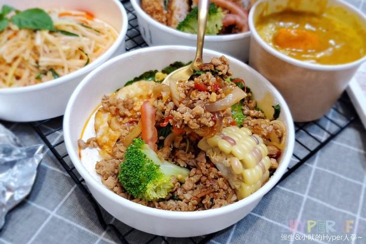 51219485853 2f1c1282ef c - 中國醫週邊南洋美食,理越南洋餐館打拋豬份量多、涼拌青木瓜爽口好吃!