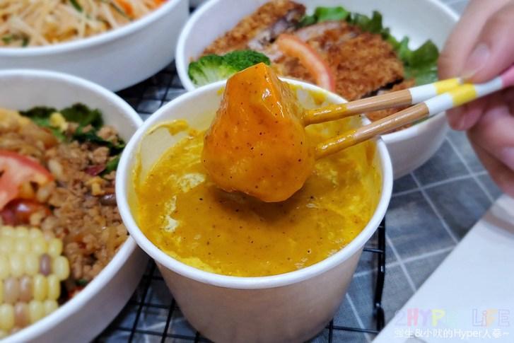 51220338300 4f5018544b c - 中國醫週邊南洋美食,理越南洋餐館打拋豬份量多、涼拌青木瓜爽口好吃!
