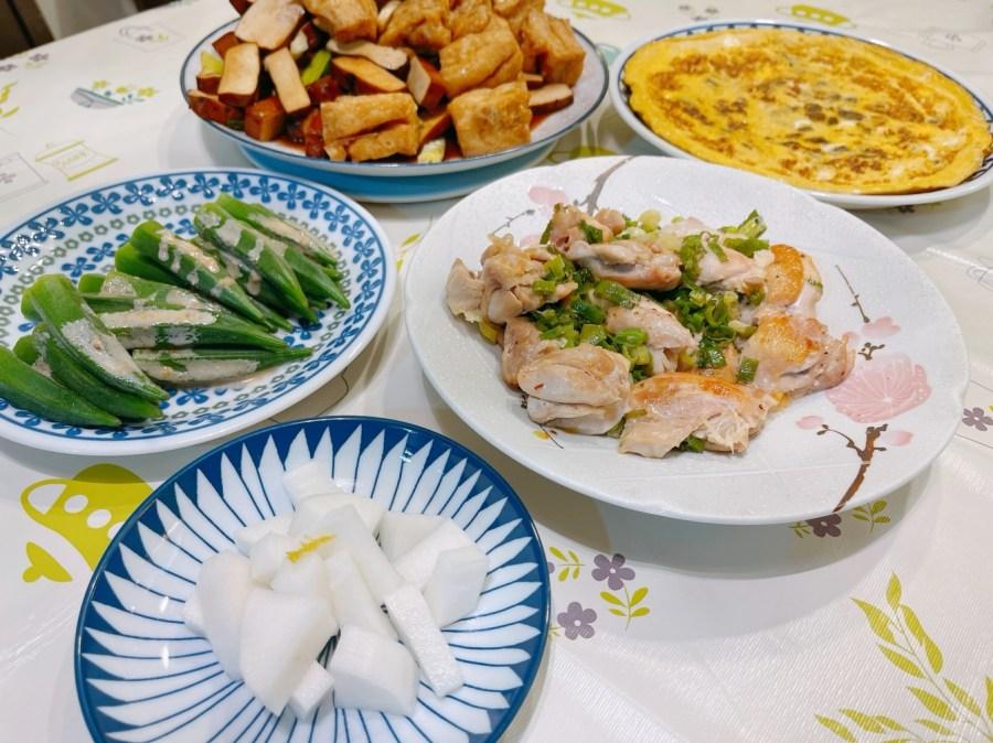 [烹飪]七喜醃蘿蔔.雪碧醃蘿蔔|10分鐘就能完成製作~冰箱內常備醃菜 @VIVIYU小世界