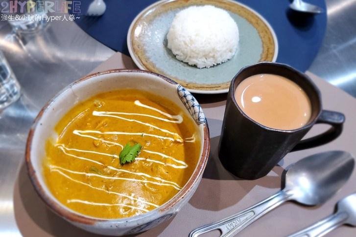 51240276119 8b126a7a35 c - 來自嘉義的人氣印度咖哩,座落在勤美誠品附近的盛食咖哩店防疫期間自取外帶有八折優惠!