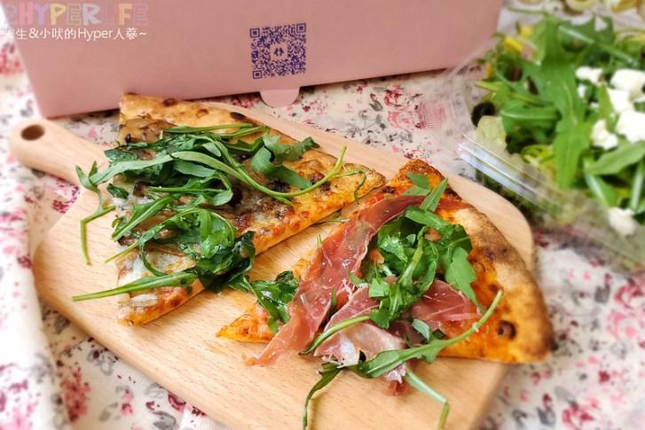 51243511391 301563b726 c - 有著萌萌臉的粉紅色披薩盒超少女心,有種披薩主打南義巴里式薄皮披薩,副餐選擇也不少!