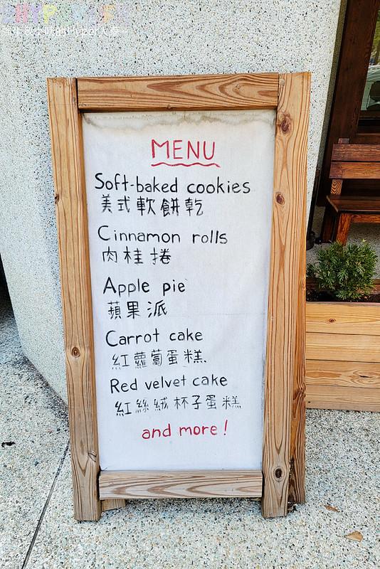 51247910547 b46ecec48a c - 近美術館的美式點心專賣店,Spirited肉桂捲個頭好大只要80元,有合作外送平台在家也可以吃甜甜~