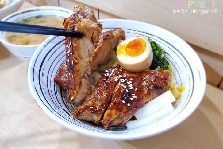 51250013676 42ca518ec6 c - 北平路好吃日式丼飯,慢·丼作雙拼不用200元,愛吃丼飯的孩子們千萬不要錯過啊~