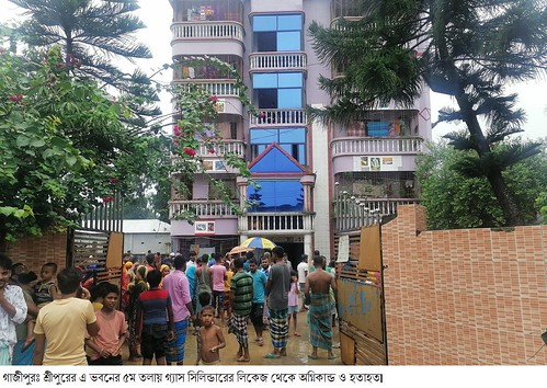 Gazipur-(1)- 19 June 2021-Fire At SRP (House Wife Dead & Daughter burnt)-1