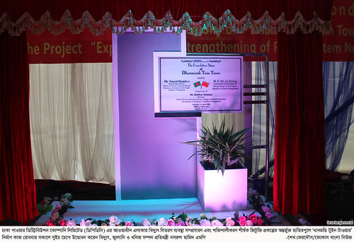 19-06-21-Inaugural Ceremony_G to G Project-16
