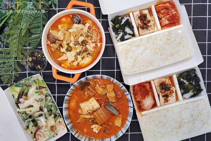 51257165859 2aecf71c85 c - 韓國主廚開的道地韓式家庭料理~韓國餐桌泡菜豬五花湯外帶也好吃,海鮮煎餅料多味美~