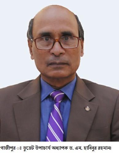 Gazipur-(1)- 07 June 2021- DUET (VC Comments)