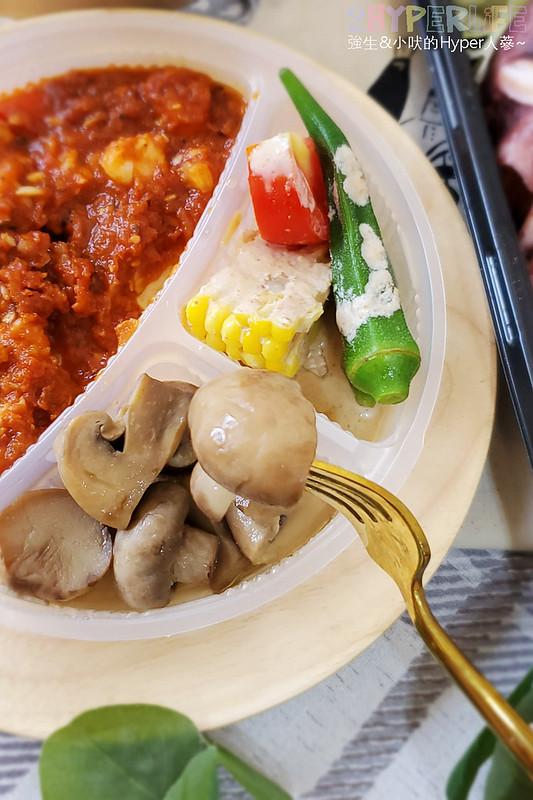 51263387363 333b6563fb c - 這家義式小館的外帶精緻餐盒價格挺實惠,190元就能吃到整隻鹽煮透抽義大利麵!