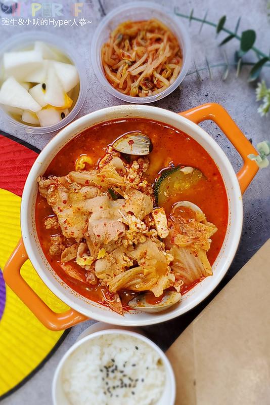 51264995387 a12be7946d c - 中科商圈人氣韓國燒肉,防疫期間有四款便當和韓式豬腳套餐可以解嘴饞!