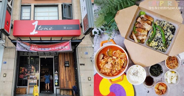 51266468539 825912e62e c - 中科商圈人氣韓國燒肉,防疫期間有四款便當和韓式豬腳套餐可以解嘴饞!