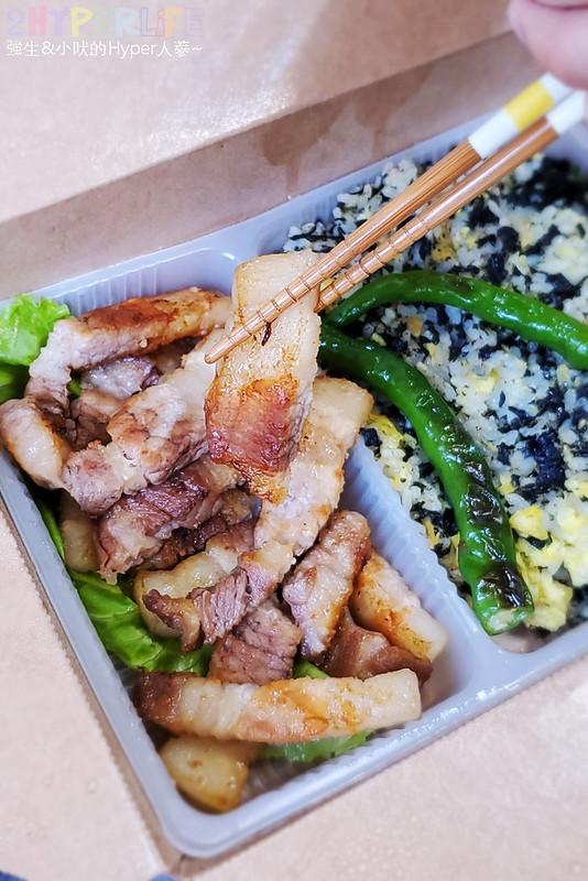 51266468654 8d69de1ce9 c - 中科商圈人氣韓國燒肉,防疫期間有四款便當和韓式豬腳套餐可以解嘴饞!