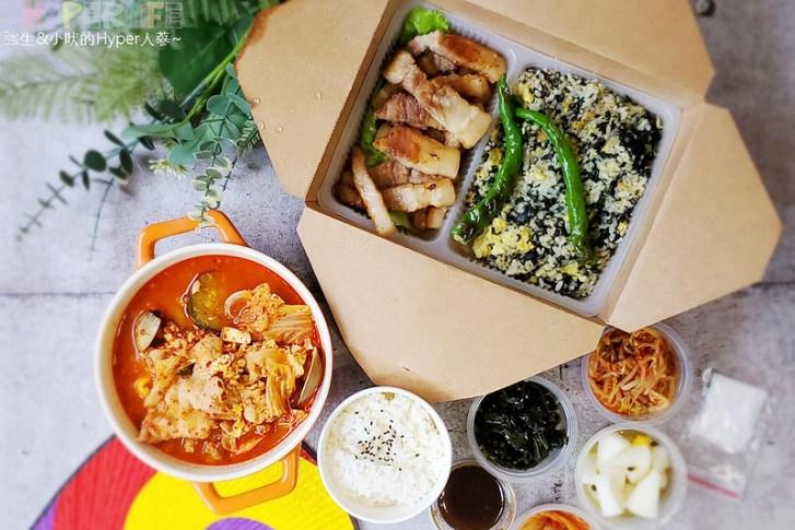 51266768670 1e6837f498 c - 中科商圈人氣韓國燒肉,防疫期間有四款便當和韓式豬腳套餐可以解嘴饞!
